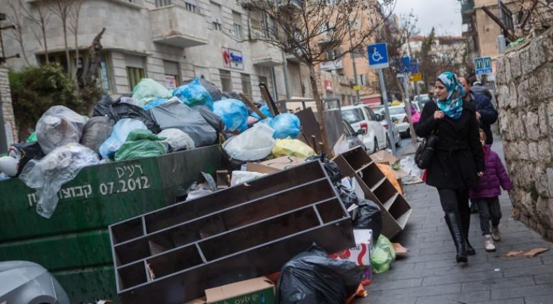 تقرير لجمعية الجليل حول حرق النفايات و مخاطرها في المجتمع العربي