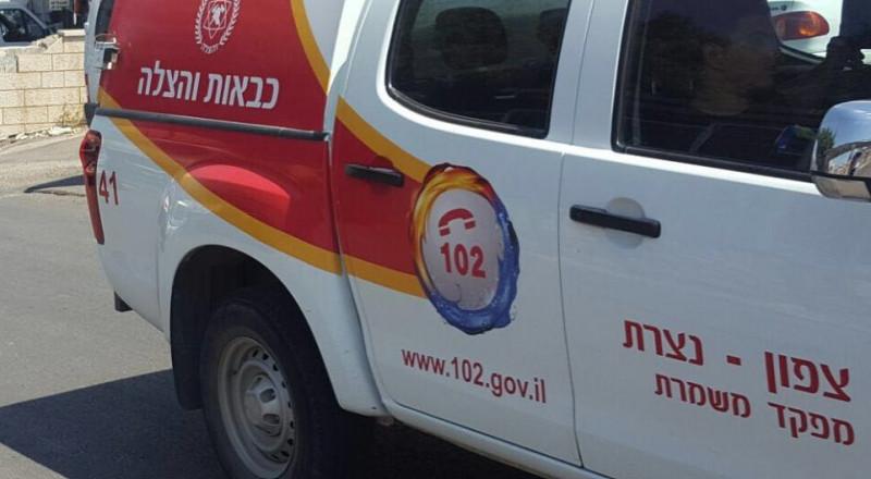 الناصرة: حريق قرب كفار هحورش