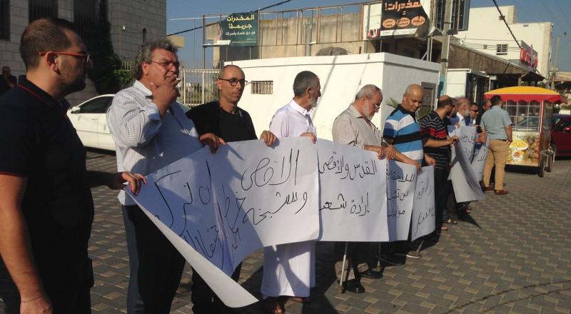 في باقة الغربية يتضامنون مع الشيخ رائد صلاح
