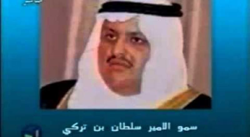الكشف عن خطف ثلاث أمراء سعوديين معارضين