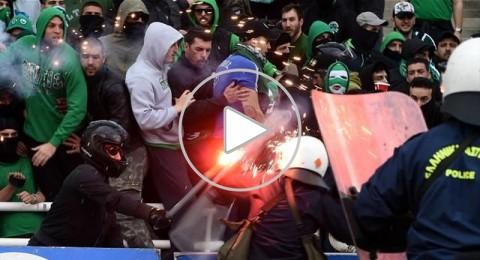 مشجعو بايرن ميونيخ الالماني تعرضوا للضرب في مدينة بيرايوس اليونانية