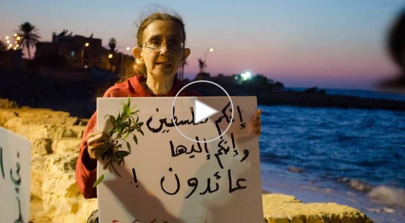 من حيفا وقفة مطالبة برفع الحصار عن مخيم اليرموك ووفاء وورود لأرواح اللاجئين