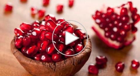 فيديو تعليم تقشير الرمان باحترافية