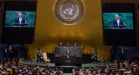 تحرش جنسي داخل أروقة الأمم المتحدة