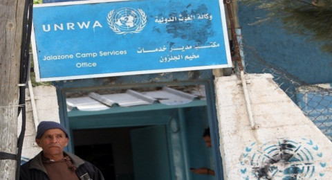 الخارجية الفلسطينية: قرار واشنطن بشأن