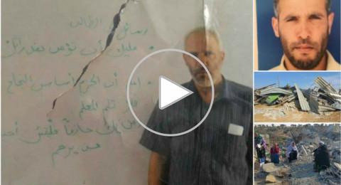 عام على استشهاد يعقوب أبو القيعان .. قتلته الشرطة، ثم أتهمته ثم ظلمته وأغلقت الملفات