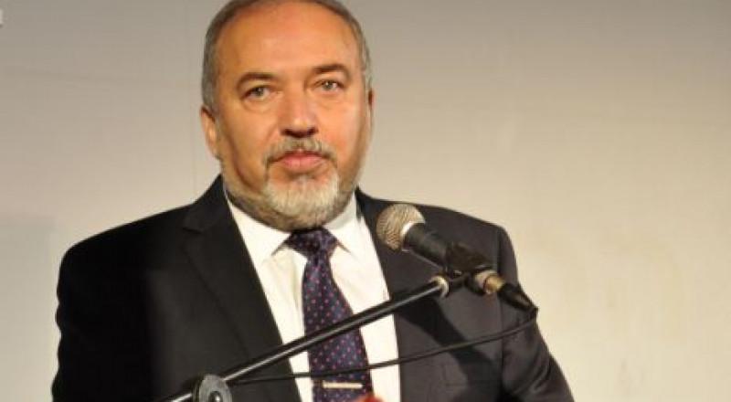 ليبرمان: لا نعرف إذا كان المحتجزون في غزة أحياء أم أموات