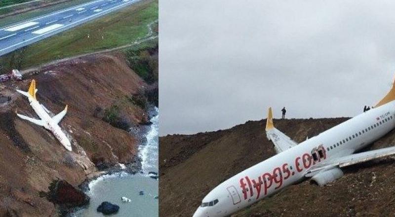 حادثة مرعبة.. طائرة تخرج عن المدرج أثناء الهبوط في تركيا!