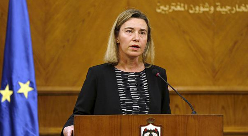الاتحاد الأوروبي: متمسكون بحل الدولتين واتفاقية أوسلو