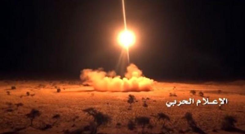صاروخ باليستي يمني يستهدف مطار جيزان السعودي