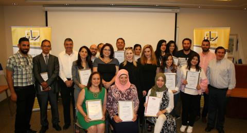 مركز ريان في القدس ينظّم حفل اختتامي لخريجي دورة تطوير التطبيقات الهاتفية