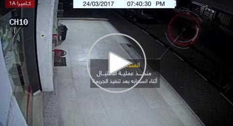 بالفيديو: الكشف عن تفاصيل اغتيال الشهيد فقها