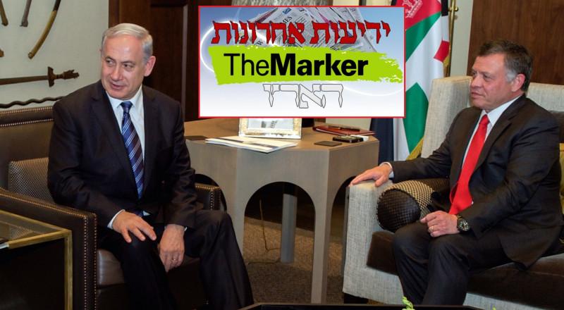 الصحف الإسرائيلية:  مواجهة حادة بين إسرائيل والأردن