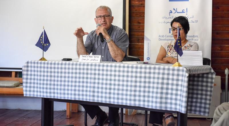 بحضور عشرات المؤسسات العربية واليهودية: