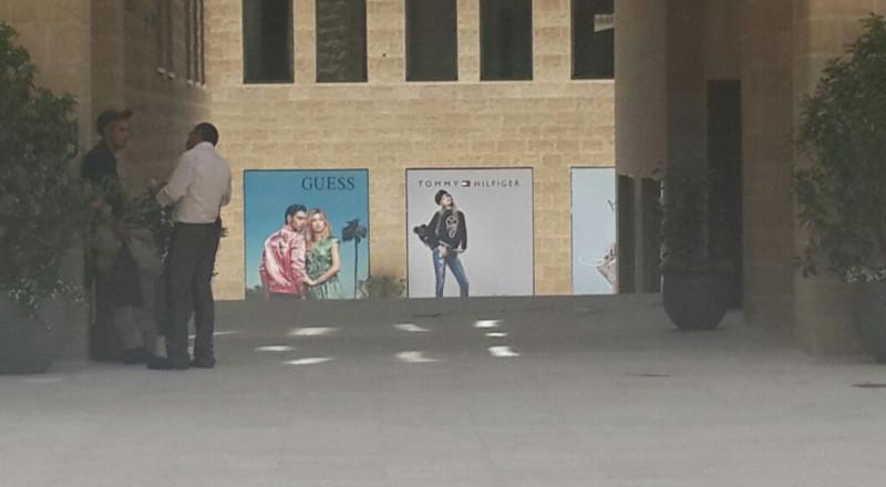 روابي تستعد لافتتاح اكبر مركز تجاري في فلسطين غدا