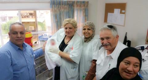 حامل تولد طفلها في عيادة كلاليت في باقة الغربية