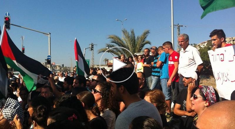 انتهاء المظاهرة في أم الفحم، والشرطة تفتح شارع وادي عارة