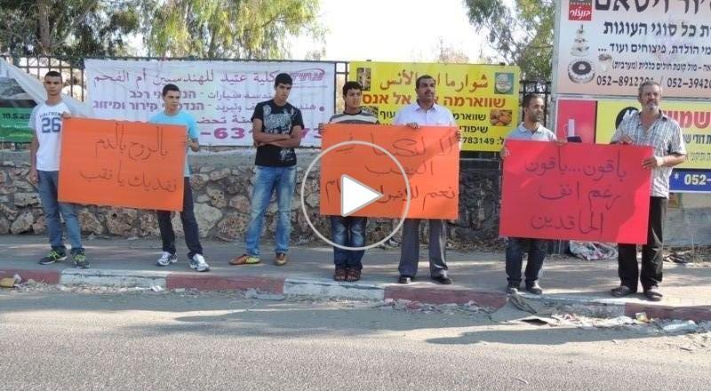 مظاهرة شبابية ضد مخطط برافر في قلنسوة: ستتحطم المخططات الفاشية على صخرة نضالنا