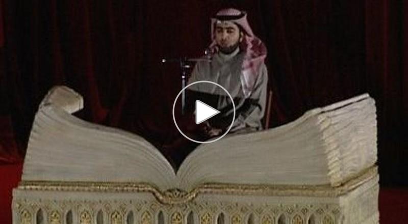 مسابقة لحفظ القرآن في روسيا