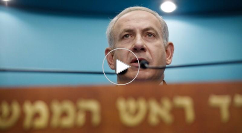 الكنيست الإسرائيلي يحل نفسه تمهيدا لاجراء انتخابات مبكرة
