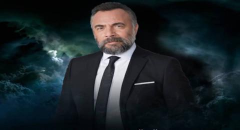 قطاع الطرق 4 مترجم - الحلقة 4