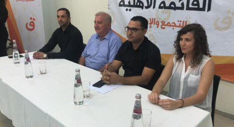 الناصرة: اتفاق فائض أصوات ما بين القائمة الأهلية وشباب التغيير