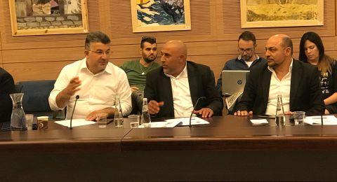 النواب جبارين وغنايم وابو عرار يطرحون قضايا التعليم العالي العربي في الكنيست
