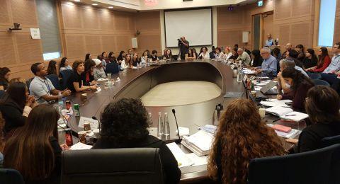 النّائب مسعود غنايم في لجنة رفع مكانة المرأة: الأمن الحقيقي هو في توفير الأمان لحياة النساء والمجتمع والمواطنين
