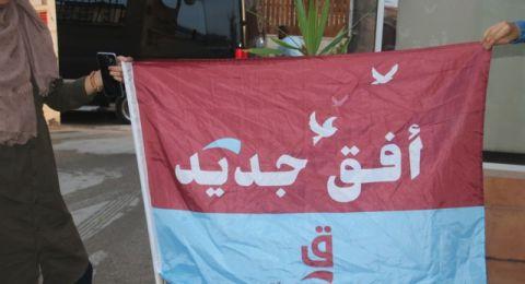 جنين: أفق جديد تعقد اجتماعاً انتخابيّا لطلبة ام الفحم في الجامعة العربيّة الأمريكيّة
