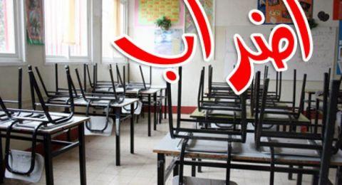 إضراب إحتجاجاً على اوضاع المدارس بقرى طلعة عارة