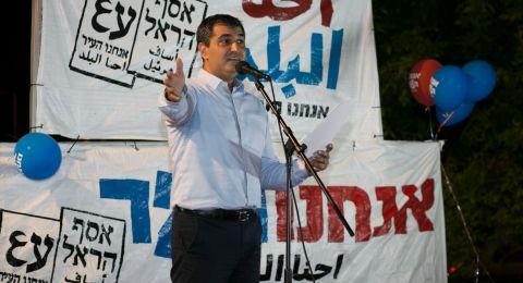 يافا - تلّ أبيب :قائمة إحنا البلد تُعلن عن إنطلاق حملتها الإنتخابية في يافا