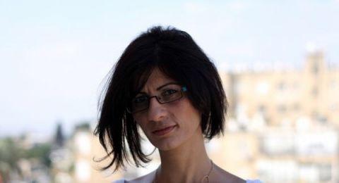 المحامية عبير بكر تكشف: مصحلة السجون تزعم أن التماسات د. باسل غطاس، تهدد أمن الدولة