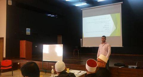 مشروع مجتمع متساوٍ- دورة تعليمية- رحلة الى عالم الاعاقة
