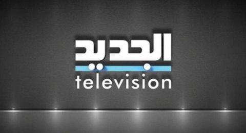 بعد إهانتها الكعبة المشرّفة.. دعوات في طرابلس لقطع بثّ قناة