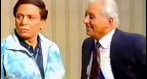 """بعد 42 عاماً من عرضها.. عادل إمام يكشف عن سرّ مسرحية """" شاهد ما شافش حاجة"""""""