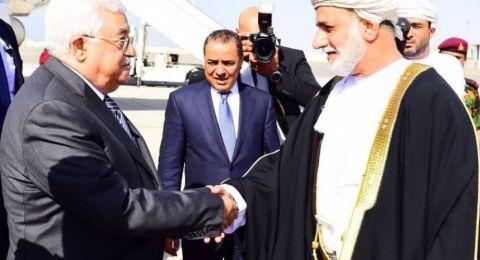 عباس إلى سلطنة عُمان غدًا