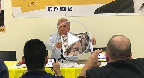 الناصرة: العفيفي يرد على علي سلام ويعقب على خطاب