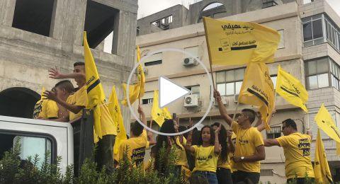 الناصرة: مسيرة واسعة تشمل القوائم المتآلفة مع مرشح الرئاسة وليد عفيفي