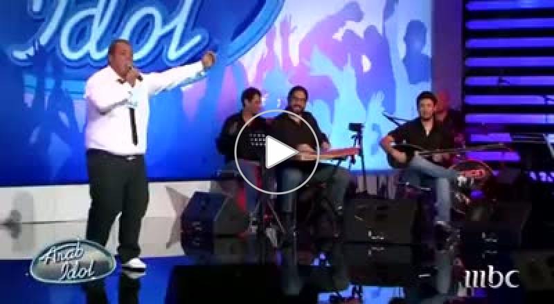 علي عباسي - اراب ايدول