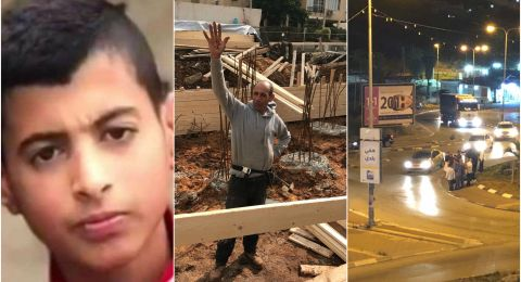 ام الفحم: جريمة اخرى .قنبلة وسلاح اوتوماتيكي يؤدي لمصرع فرسان ابو عزيز (14 عاما)وشفيق أبو عزيز( 49 عاما)