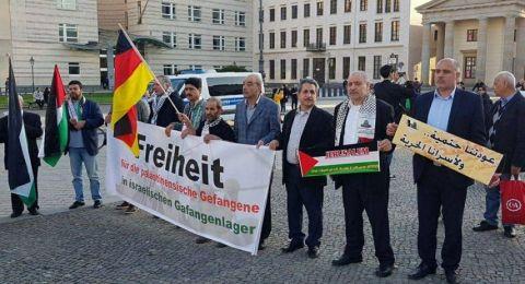 وقفة تضامنية في برلين تضامنًا مع الأسرى ومسيرة العودة