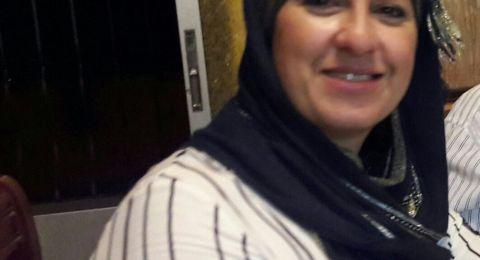 عرابة: وفاة  الحاجة جورجينا عادل داهود عاصلة