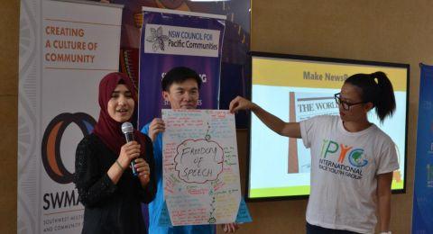 معسكر السلام للشباب ، من أجل تحقيق السلام بأستراليا