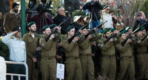 إسرائيل تحصي قتلاها منذ بداية الحركة الصهيونية !
