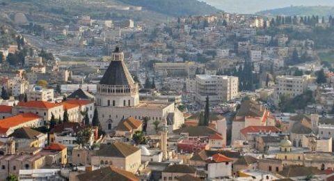 الناصرة: نقل مكاتب البلدية الى دار البلدية الجديدة