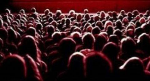 السعودية تفتح غدًا أول دار عرض سينمائي