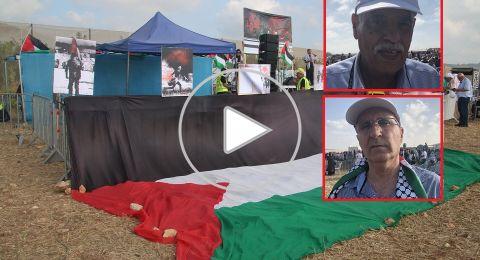 فحماوي ويونس لـبكرا: نلتحم مع مسيرات غزة