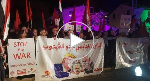 حيفا: صرخة جبهوية ضد العدوان الثلاثي على سوريا
