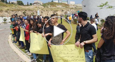 ابناء صف المرحوم فرسان مقلد يتظاهرون ضد العنف وجريمة الأمس