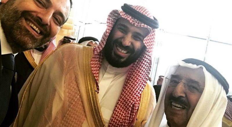 الحريري وسيلفي جديد مع محمد بن سلمان… وهذه المرة من القمة العربية ومع امير الكويت